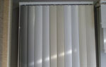 Vertical Blinds Examples